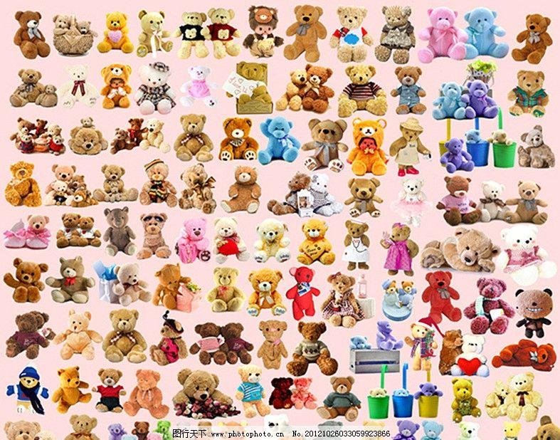 小熊素材 熊娃娃 玩具熊 可爱的小熊 源文件