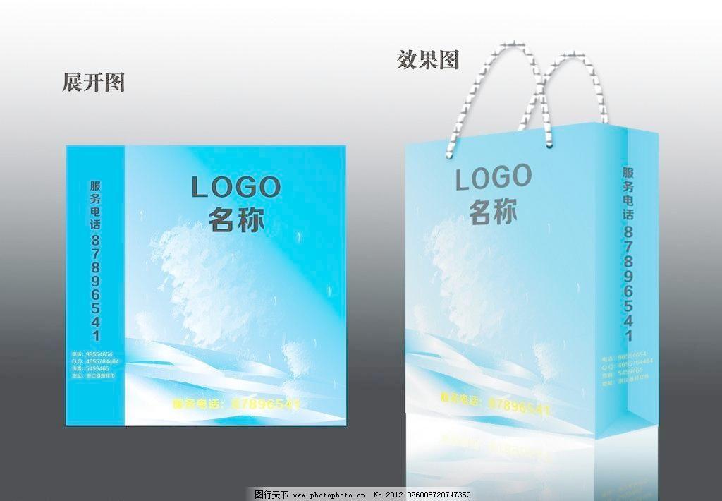 手提袋 (平面图) 波浪 波纹 广告设计 平面图矢量素材 平面图模板下载
