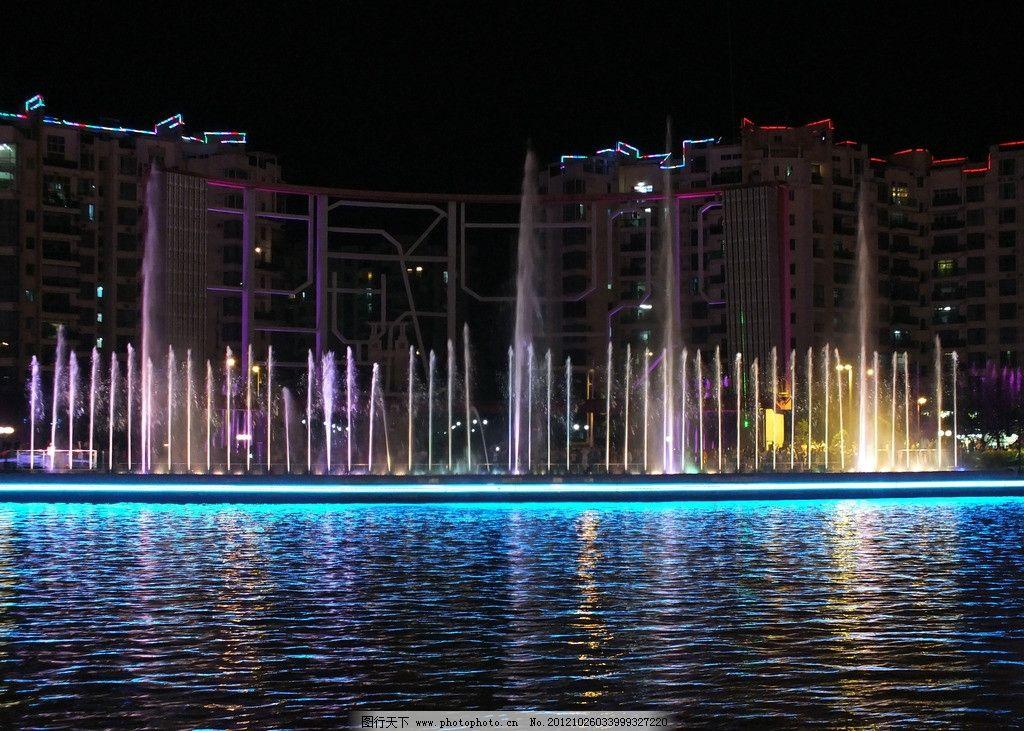 喷泉夜景 江边 夜景 高清夜景 城市夜景 喷泉 水柱 夜光 倒影 波澜