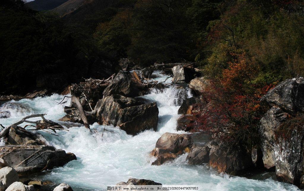 山间小溪 溪水 水头 红叶 山水风景 自然景观 摄影 300dpi jpg