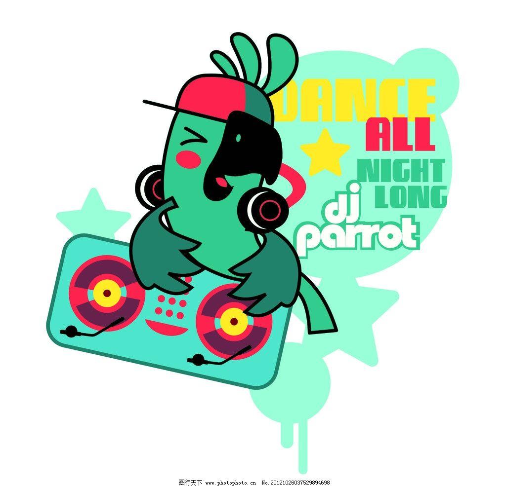 卡通动物 卡通 人物 背景 底纹 最新卡通 流行卡通 小鸟 鸟 英文 字母 童装 设计 服装设计 印花 绣花 创意 潮流 嘻哈 服装 设计图案 图案 壁纸 时尚 可爱 广告设计 其他设计 卡通设计 矢量 AI