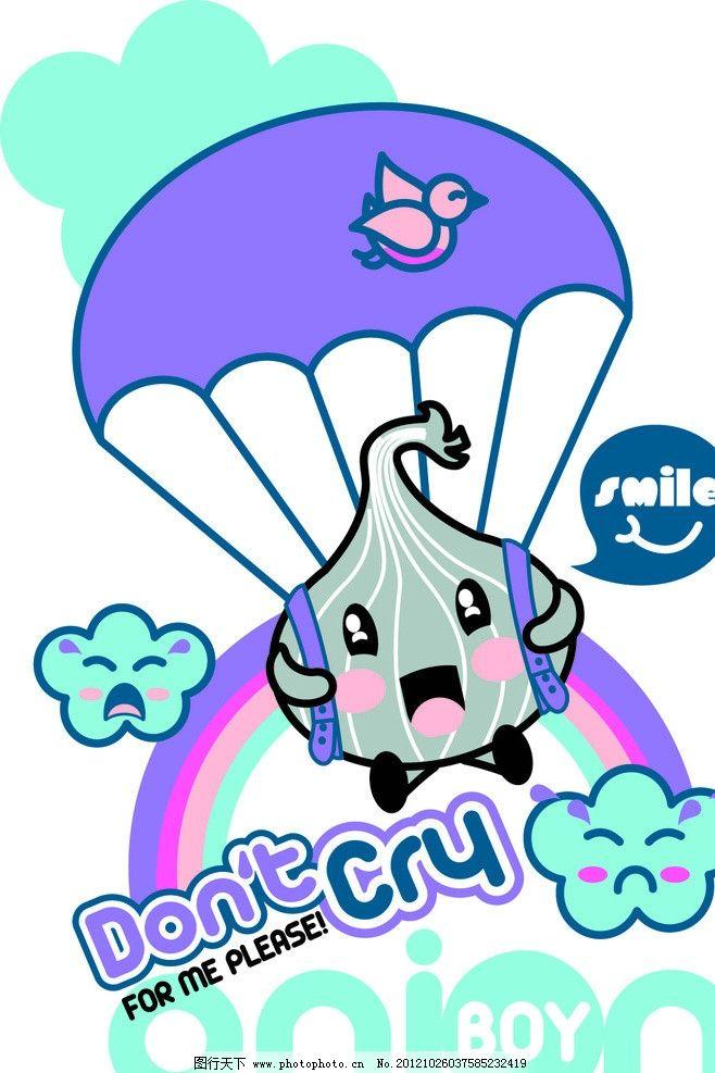 卡通动物 卡通 人物 葱头 洋葱 蒜 蒜头 降落伞 背景 底纹 最新卡通