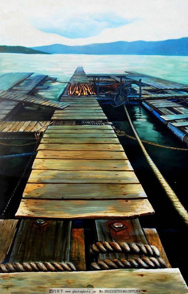 延伸 美术 油画 风景画 海湾 码头 木板 油画艺术 油画作品41 绘画