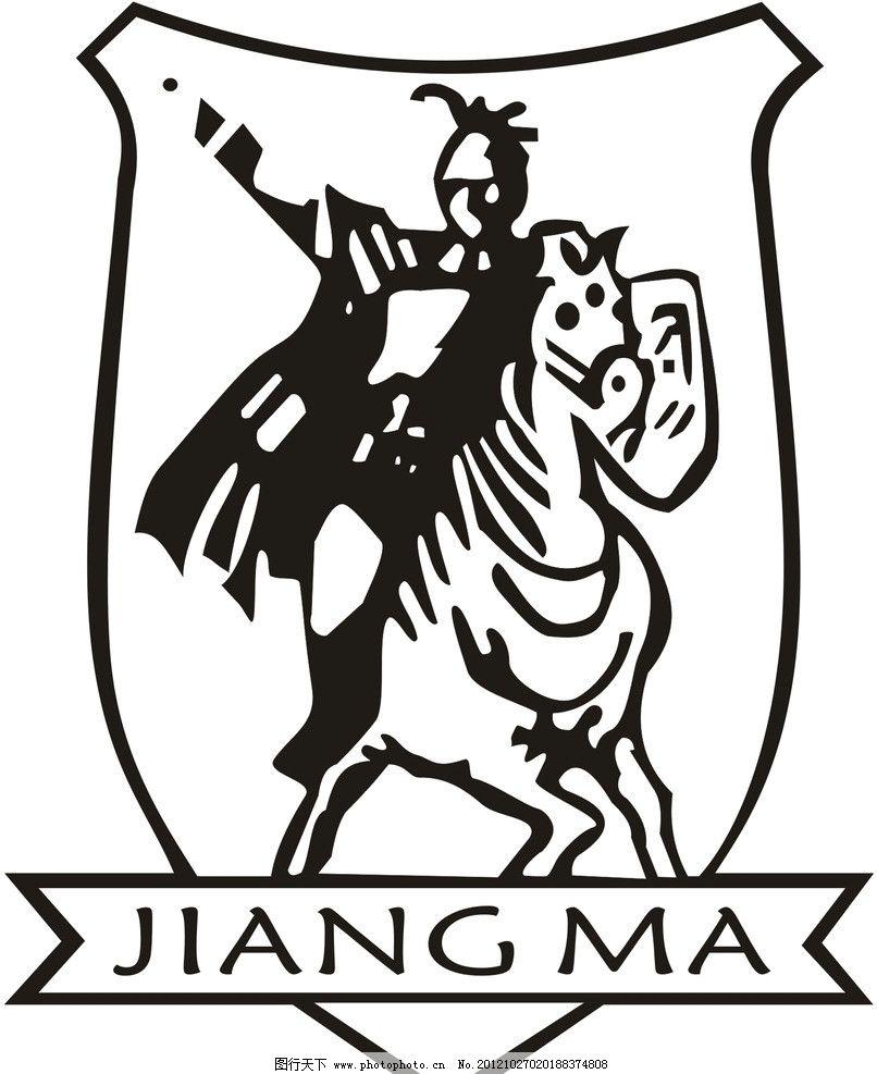 迪菲保罗logo图片