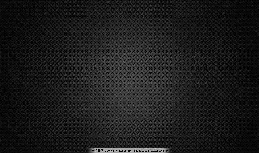 质感壁纸-黑色底纹