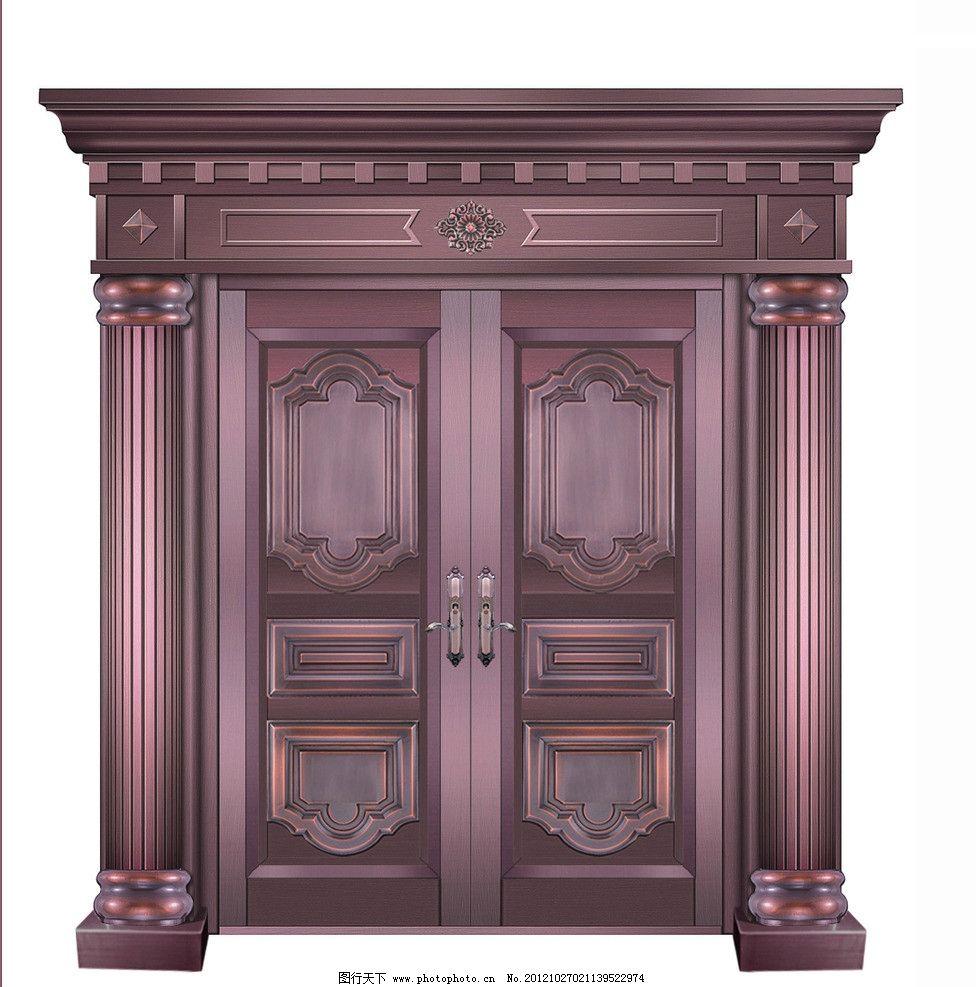 别墅铜门 铜门 门 大门 雕刻 雕花 柱子 3d设计 设计 150dpi jpg
