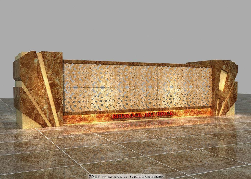 吧台设计效果图 背景墙 酒店 金色 室内设计 接台 前台 镂空
