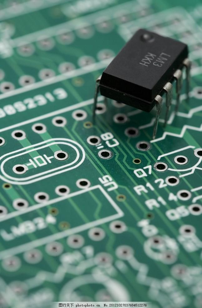 电路板 电子元件 主板 主板线路 手机电子 电子科技 现代科技 数码