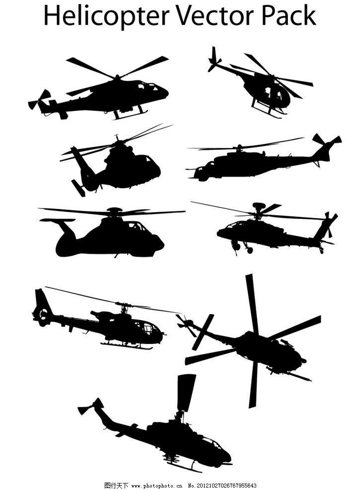 各种直升飞机黑色线条矢量图片