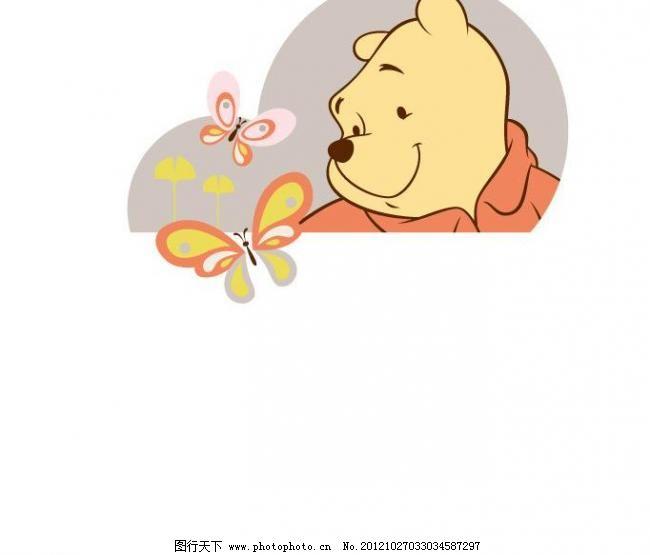 迪士尼 卡通 动画 印花 小熊 维尼 威尼 维尼小熊 动物 蝴蝶 t恤印花