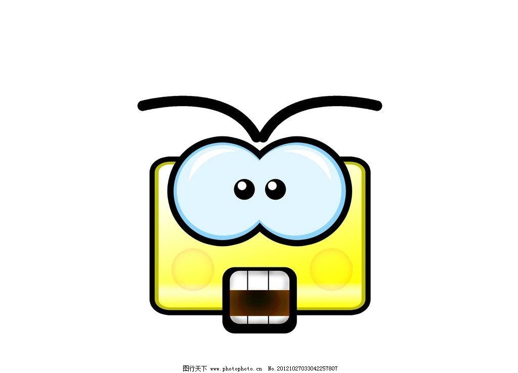 卡通设计 笑脸 开心 微笑 惊讶 卡通变形 人物卡通变形 psd分层素材图片