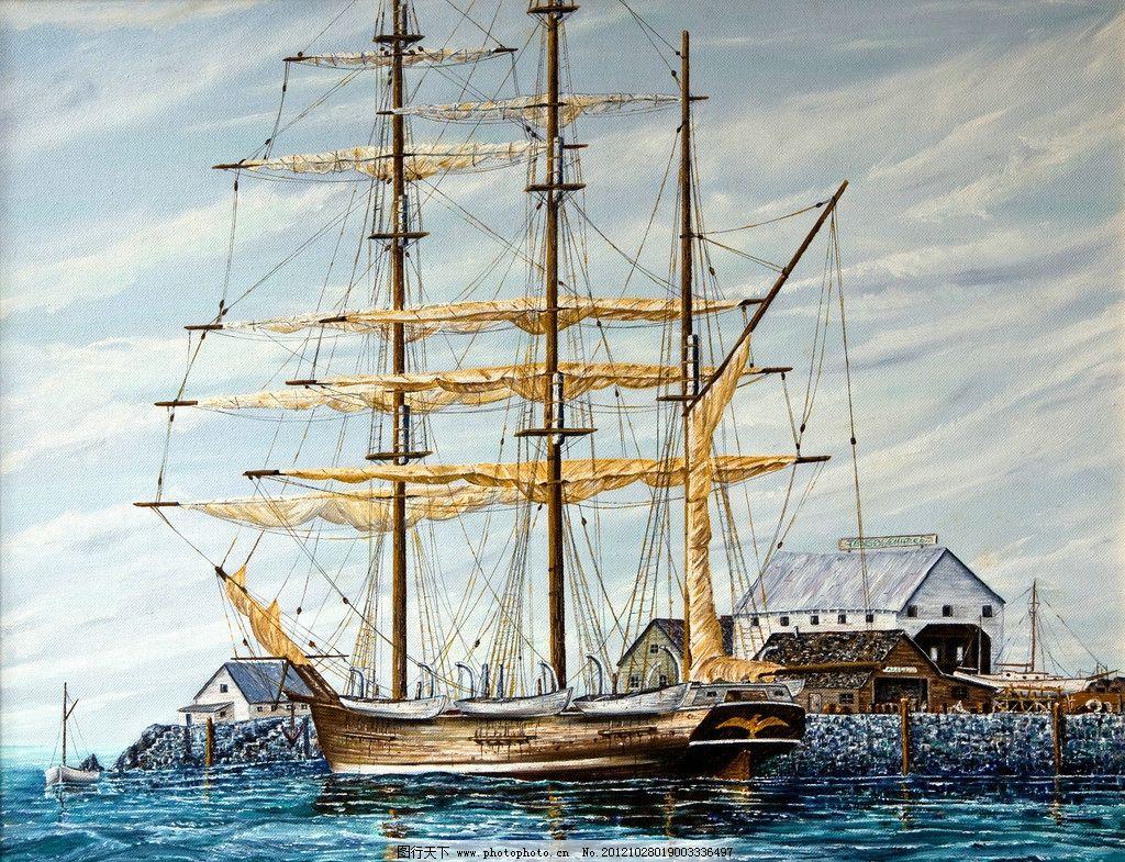 油画 帆船 油画风景 绘画 艺术 油画艺术 木船 商船 大船 海洋 海水