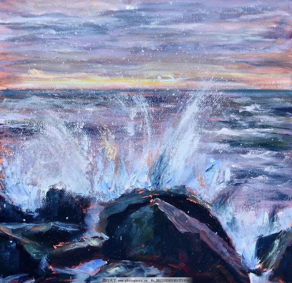 油畫 海浪 油畫風景 繪畫 藝術 油畫藝術 海岸 浪花 礁石 巖石