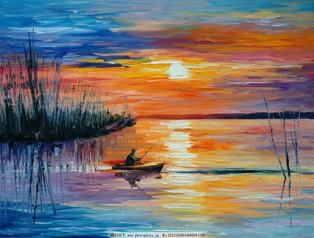 绘画 艺术 油画艺术 钓鱼 日落 夕阳 湖泊 晚霞 落日 西方油画 风景画