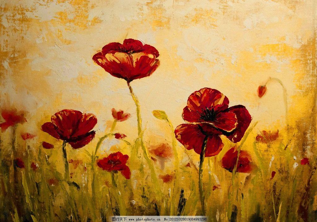 油画 罂粟花 油画风景 绘画 艺术 油画艺术 花朵 罂粟的田野