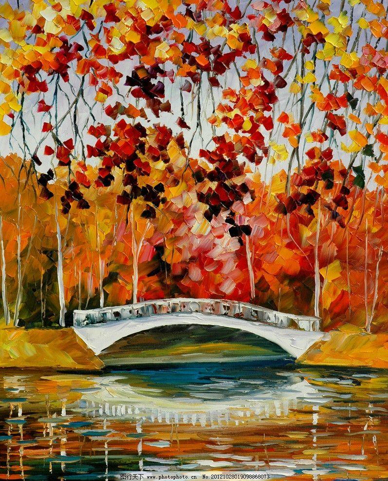 油画 石桥秋景 油画风景 绘画 艺术 油画艺术 小桥 秋天 秋韵