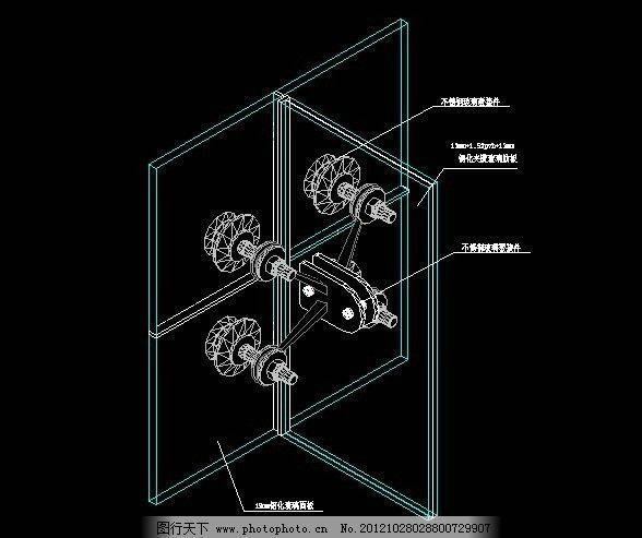 幕墙点肋式3d节点 幕墙 钢结构 点式幕墙 玻璃肋 点爪 施工图纸 cad设