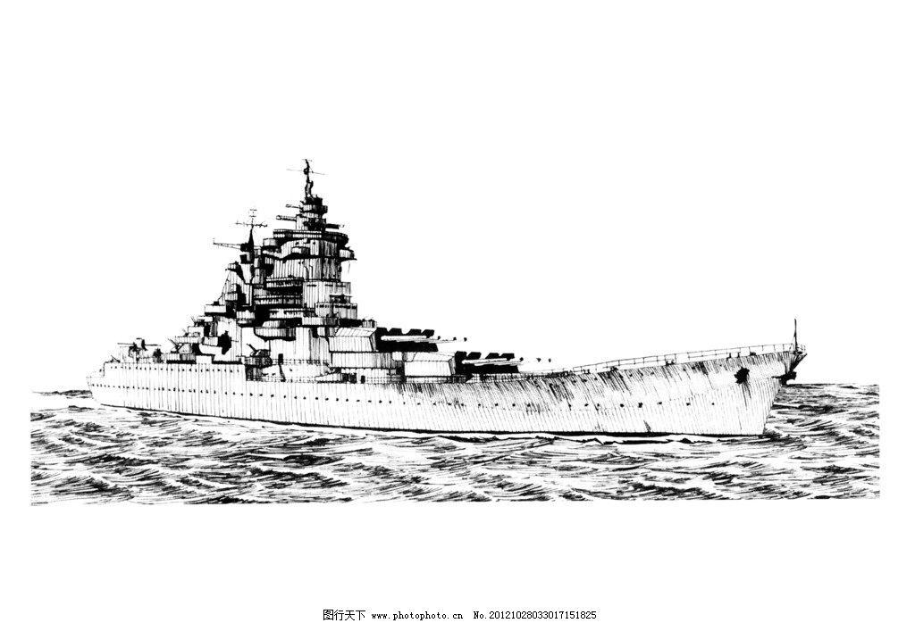 军舰图片手绘图