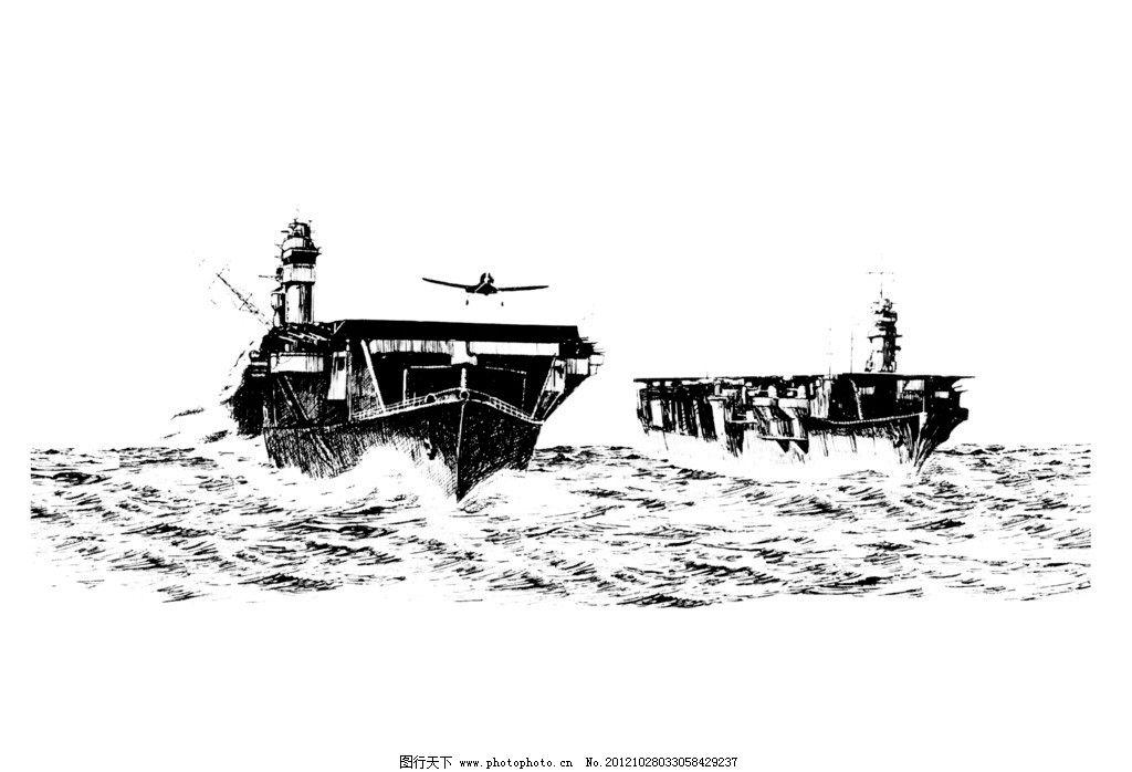 军事机械手绘线稿