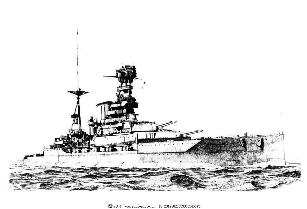 舰 军事 手绘