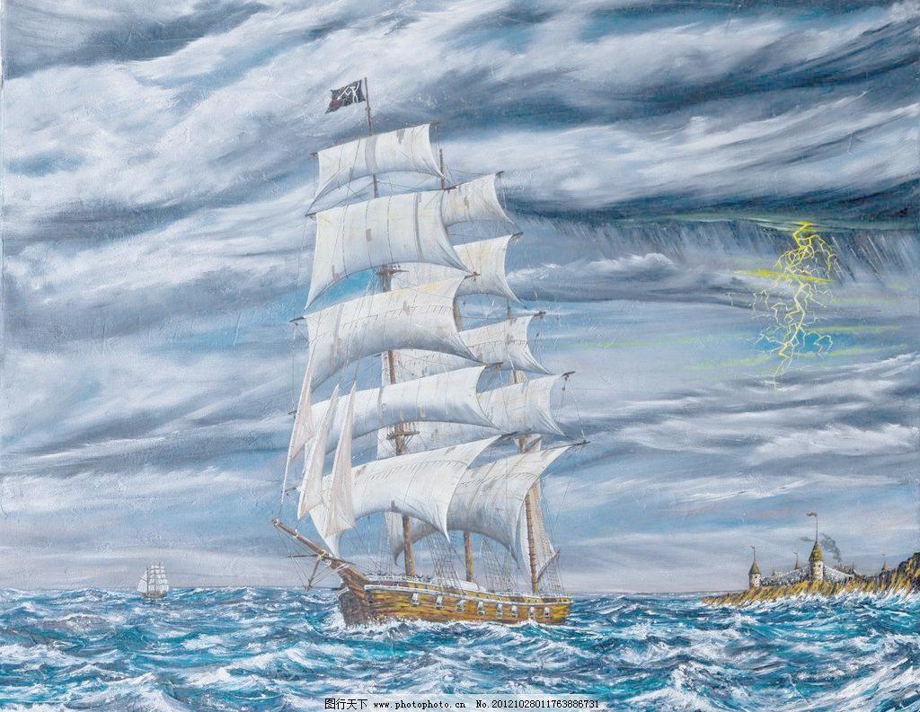 油画 帆船 大海 帆船设计素材 风景 风景画 挂画 海浪 海洋