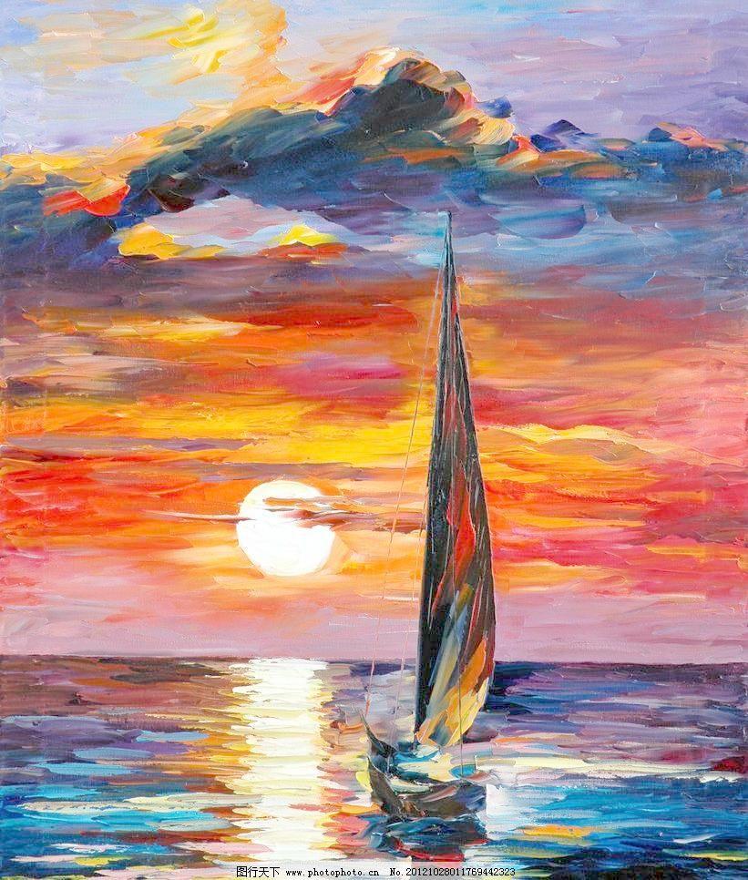 景色 油画 夕阳帆船设计素材 夕阳帆船模板下载 夕阳帆船 油画风景