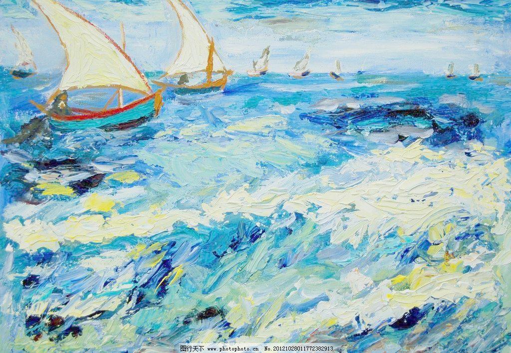油画 千帆竞渡 大海 帆船 风景 风景画 挂画 海浪 海洋 绘画
