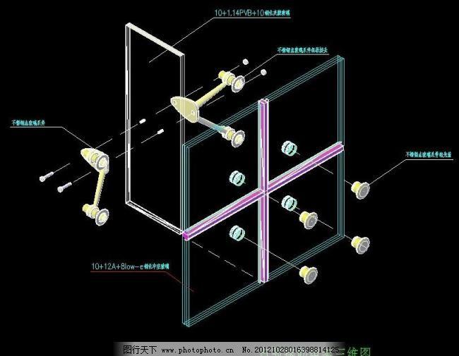 幕墙点驳接肋组装三维图 幕墙点驳接肋组装三维图图片免费下载 钢结构
