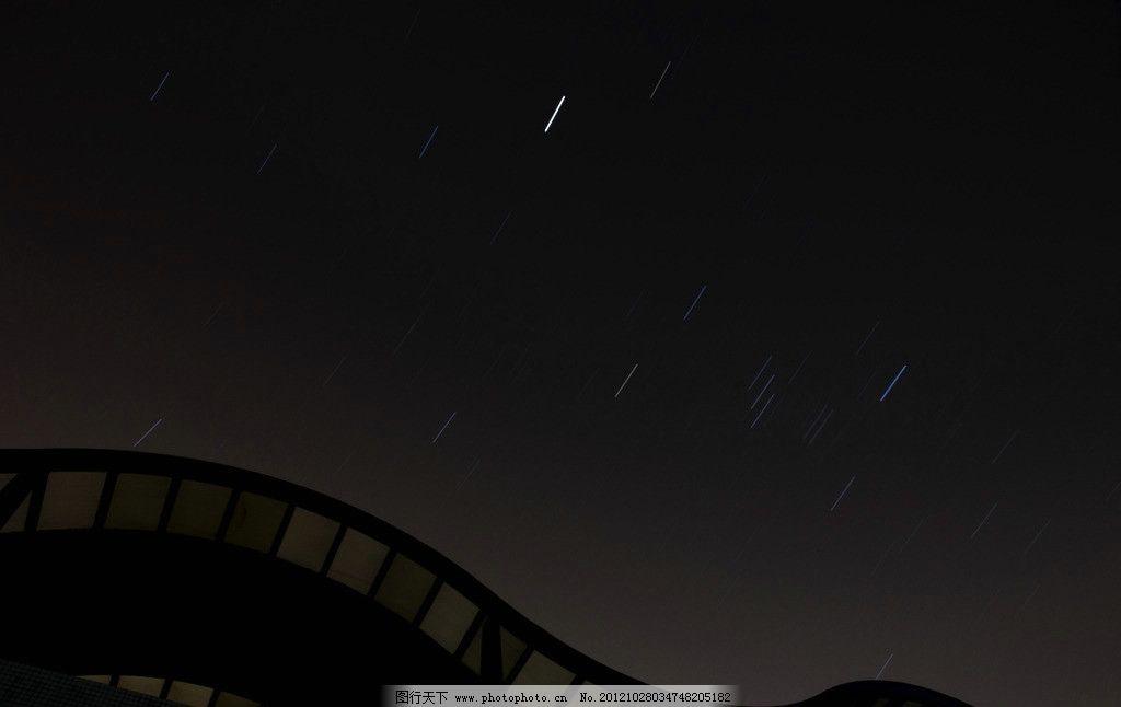 杭州星轨 星轨 夜晚 星星 流星雨 校园风光 建筑景观 自然景观 摄影