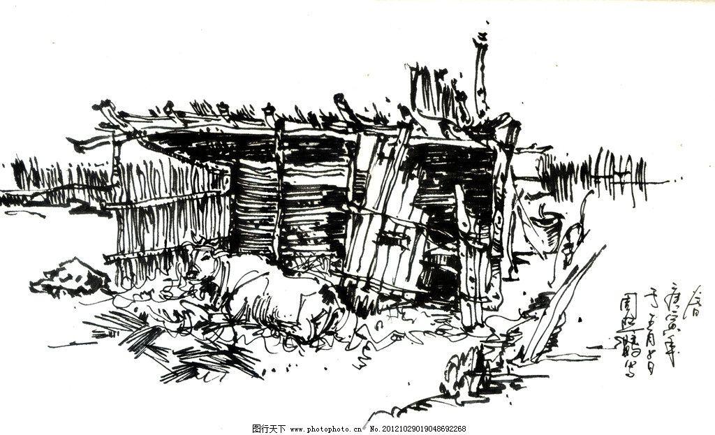 风景写生图片,周熙鵾手绘 速写 写生小品 木房子 绘画图片