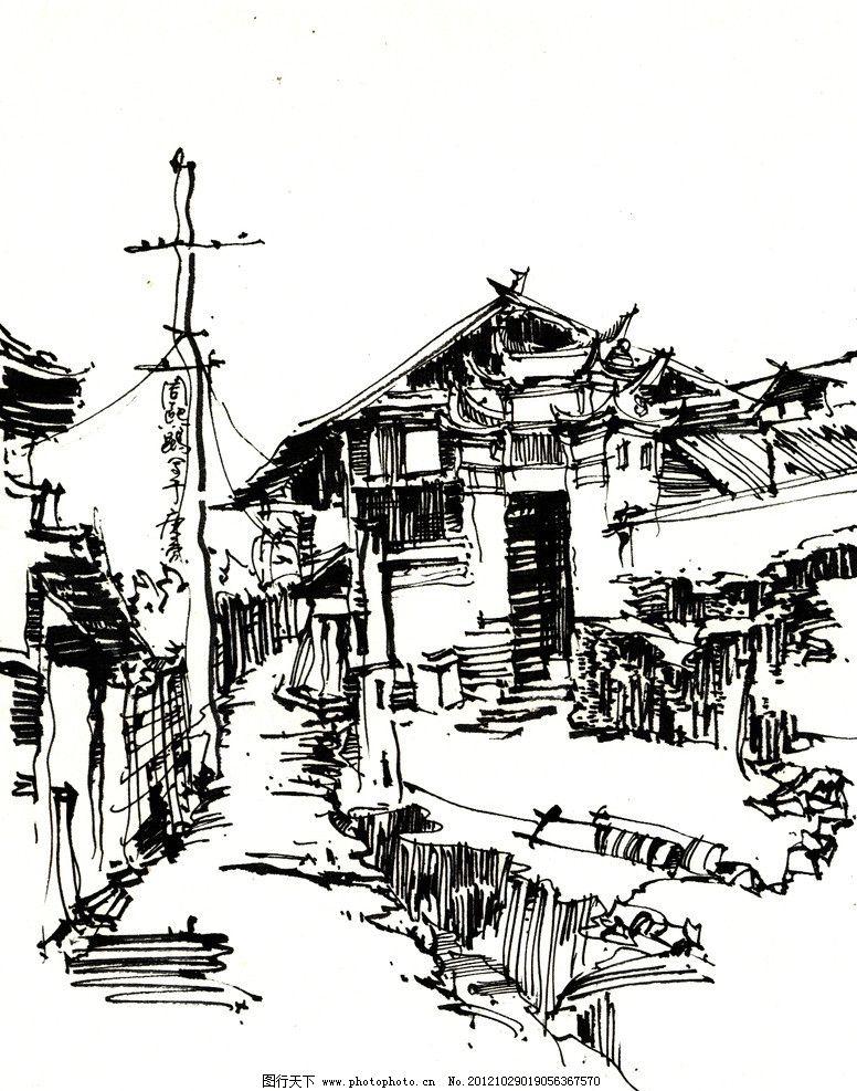 建筑手绘图片