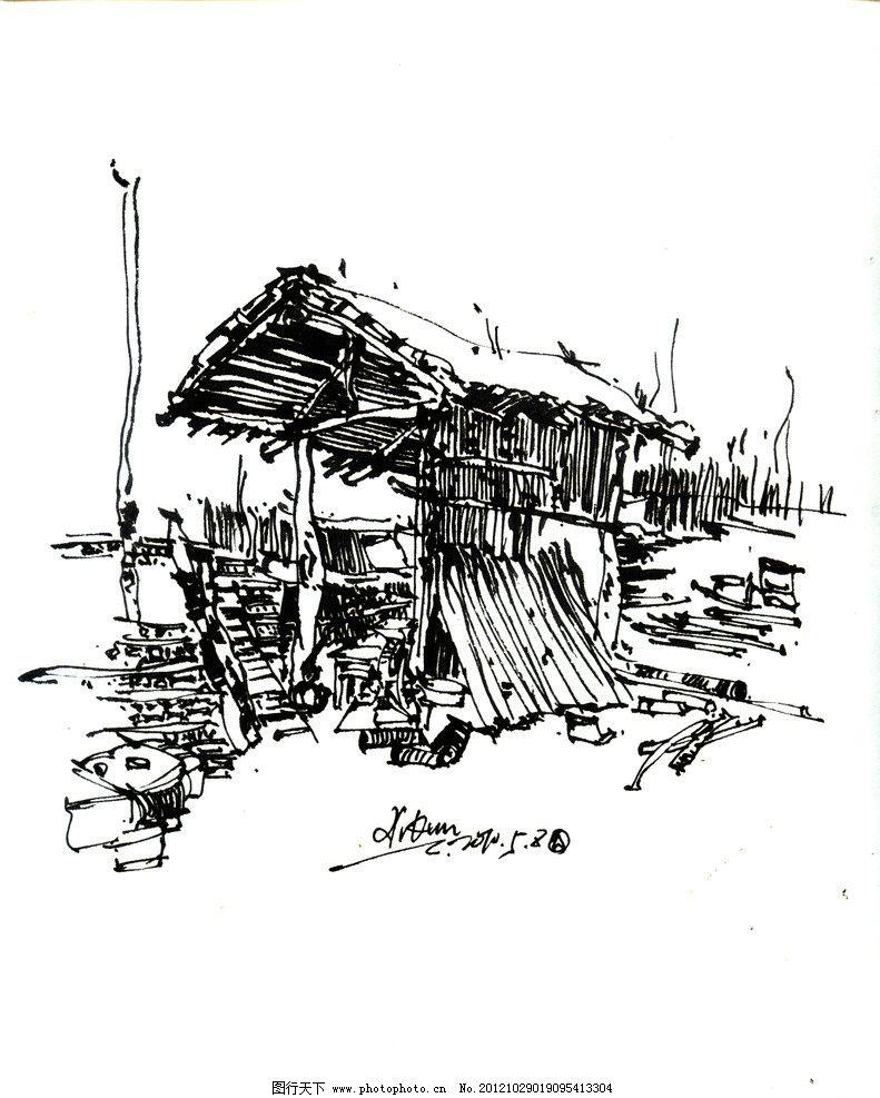 风景写生 周熙鵾 手绘 速写 木房子