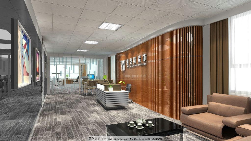 100平方办公室装修实景图