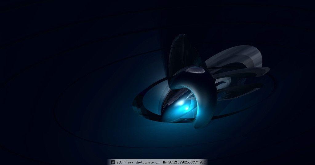 ufo飞船 动漫 银河 飞船 ufo 外星人 蓝色 金属 科技 科学研究 现代