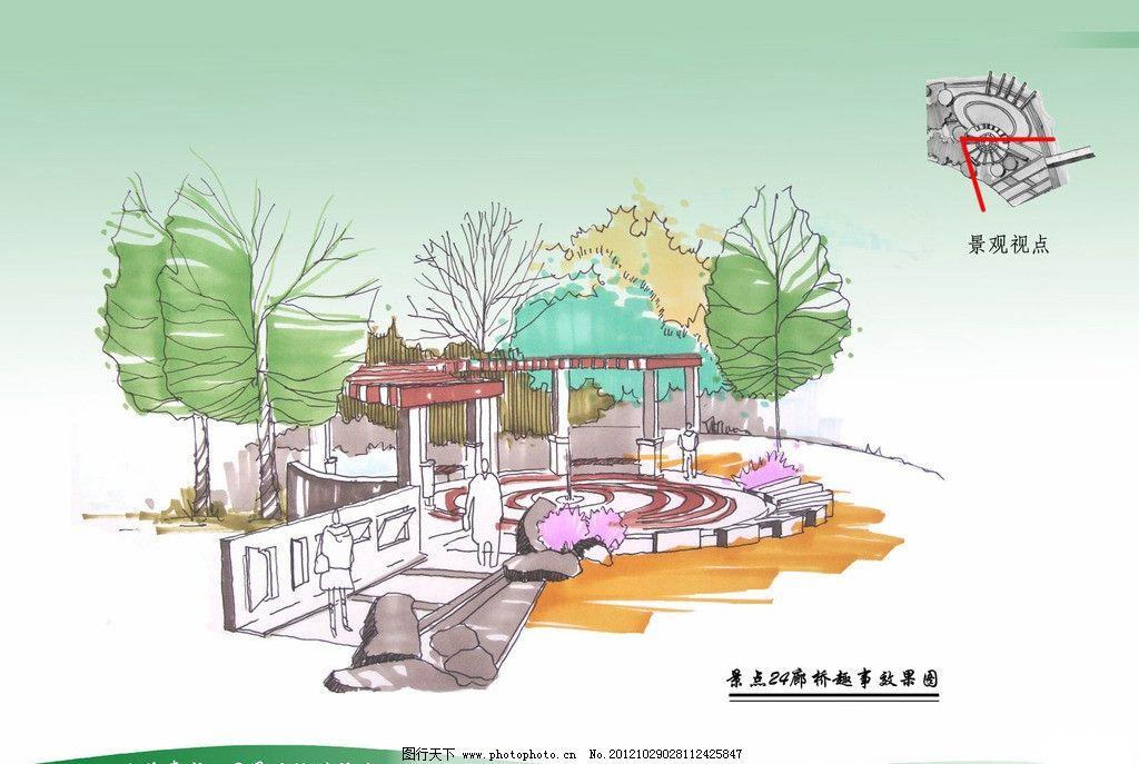 竹岸听萧 景观效果图 手绘廊架 树木 景观设计 环境设计 72dpi jpg