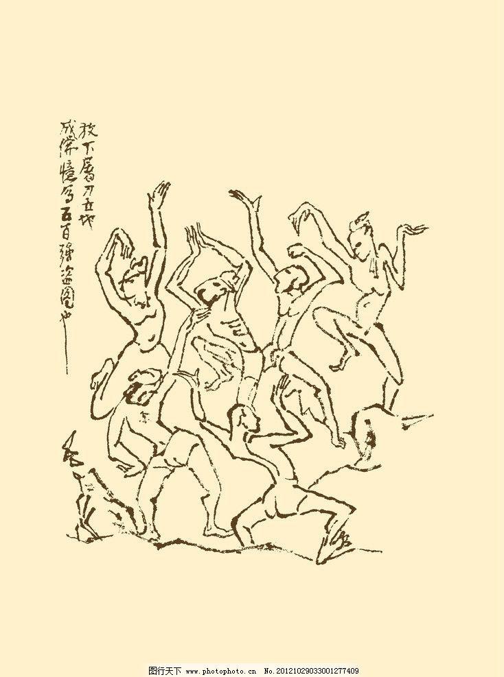 菩萨的简单手绘图案
