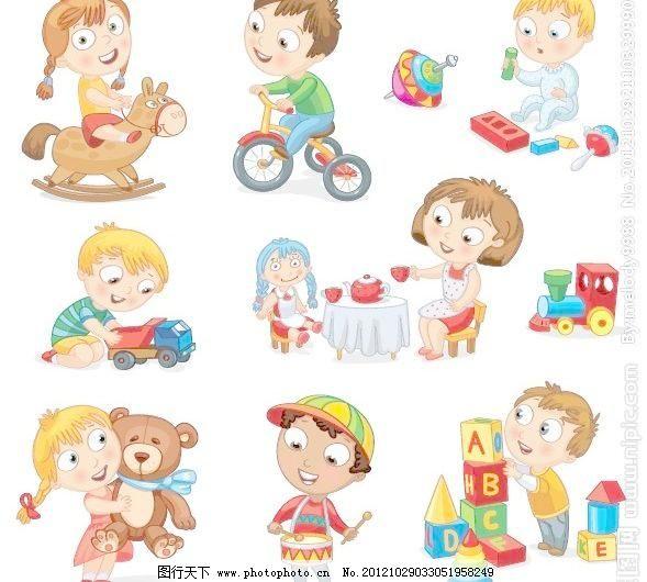 可爱卡通儿童 表情 动作 儿童幼儿 儿童主题 孩子 积木 卡车