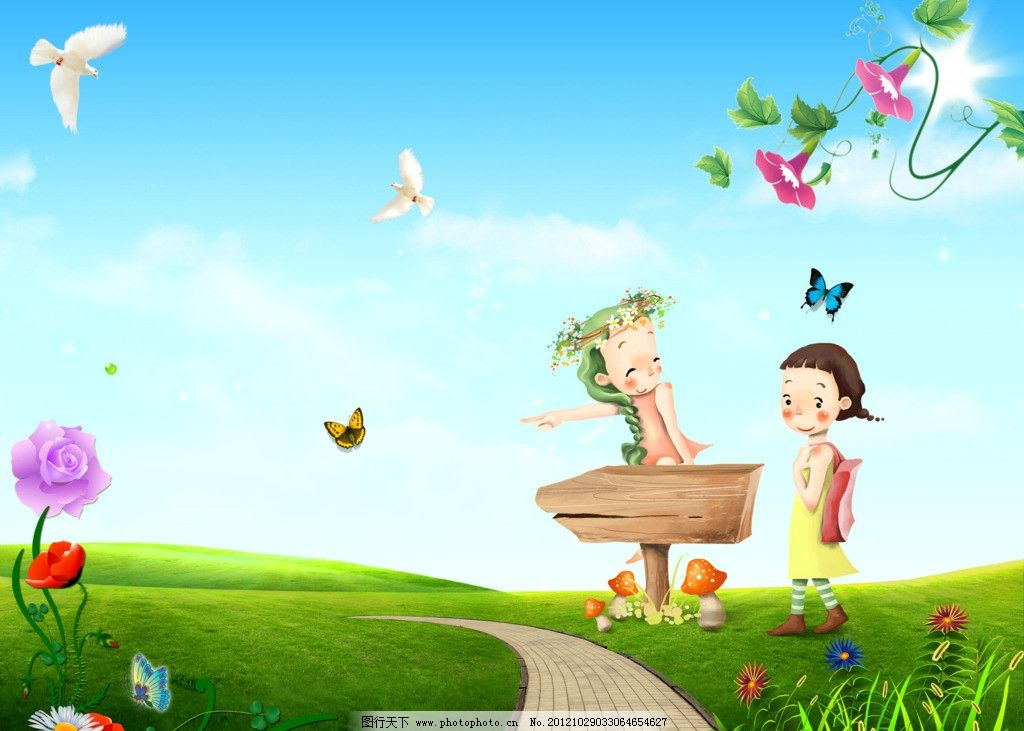 蓝天白云卡通儿童风景 画 蓝天白云 绿色风景 卡通儿童 卡通人物 草地