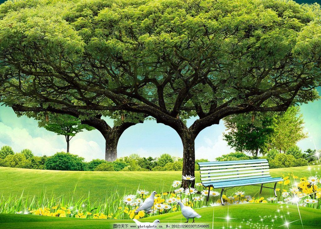 唯美风景 风景背景 绿色 生态 大树 环保 社区建设 藤椅 花草
