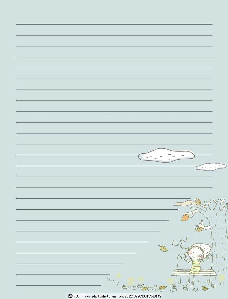 手绘兔子和大象信纸