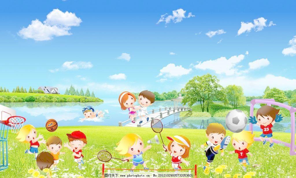运动会模板下载 运动会 卡通动漫 小孩 小学生 小学生运动会 乒乓球