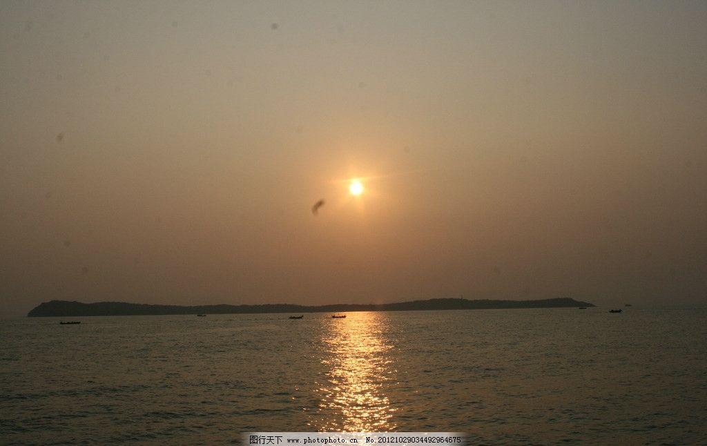 日落 大海 南海 太阳 小岛 岛屿 海洋 倒影 阳光 黄昏 山水风景 自然