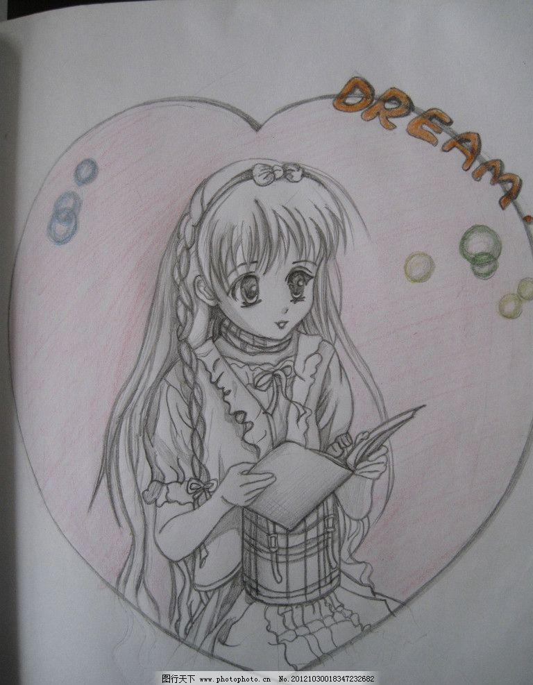 漫画少女 漫画 美少女 素描 手绘 看书 动漫人物 动漫动画 设计 180