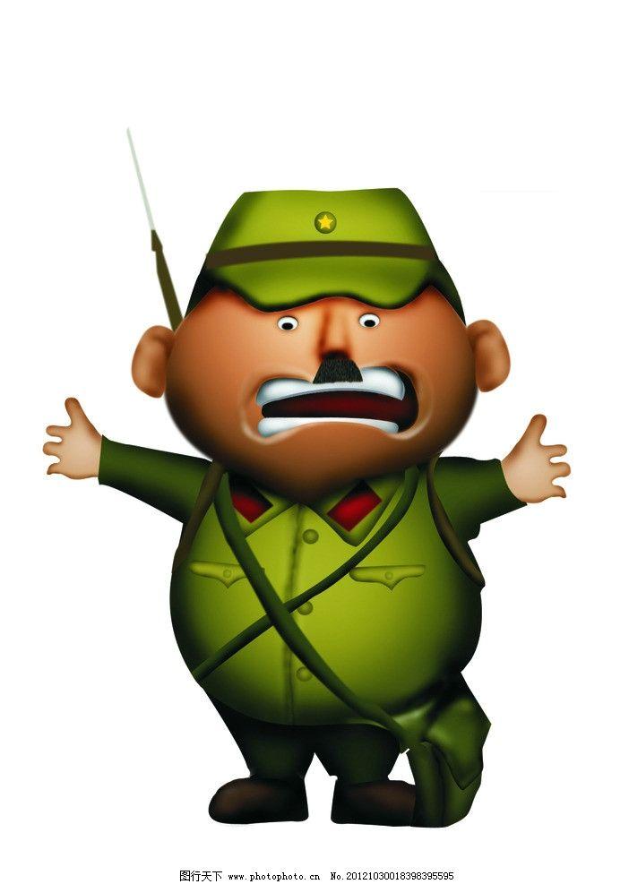 卡通日本军官 卡通 日本人 军官 鬼子 日本 惊讶 害怕 动漫人物 动漫图片