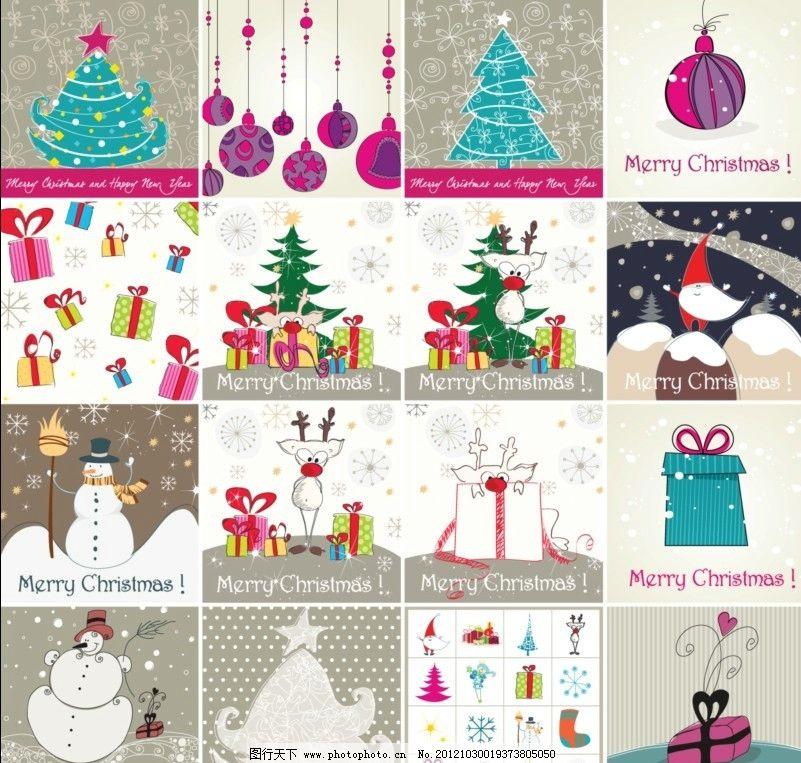手绘卡通圣诞贺卡 圣诞背景图片_影视娱乐_文化艺术