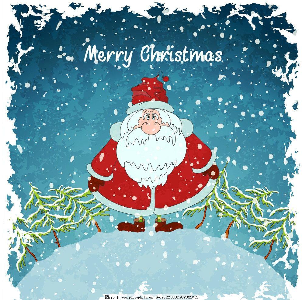 手绘圣诞老人 圣诞节背景图片_影视娱乐_文化艺术_图