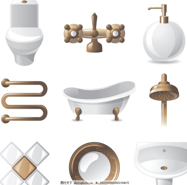 卫浴图标 水阀 水龙头 马桶 水槽 浴池 瓷砖 淋浴 标志 标识图片