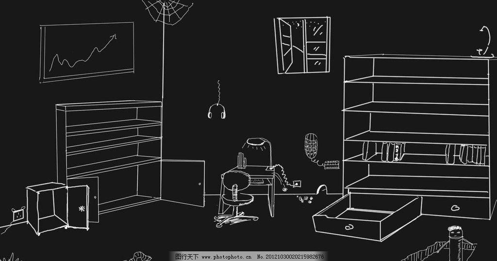 电脑桌面 壁纸 桌面 简洁 黑色 线条 柜子 椅子 桌子 蜘蛛网 背景底纹