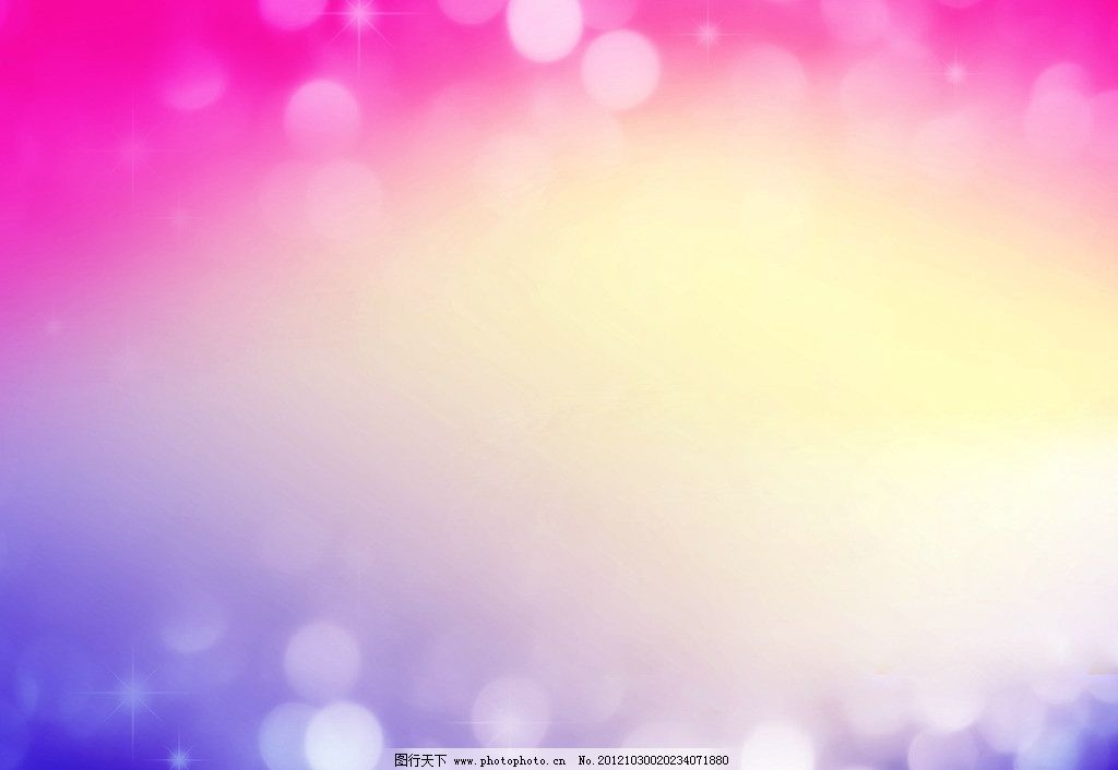 唯美背景 唯美 流行 时尚 星光 紫色 溶图背景 背景素材 海报彩