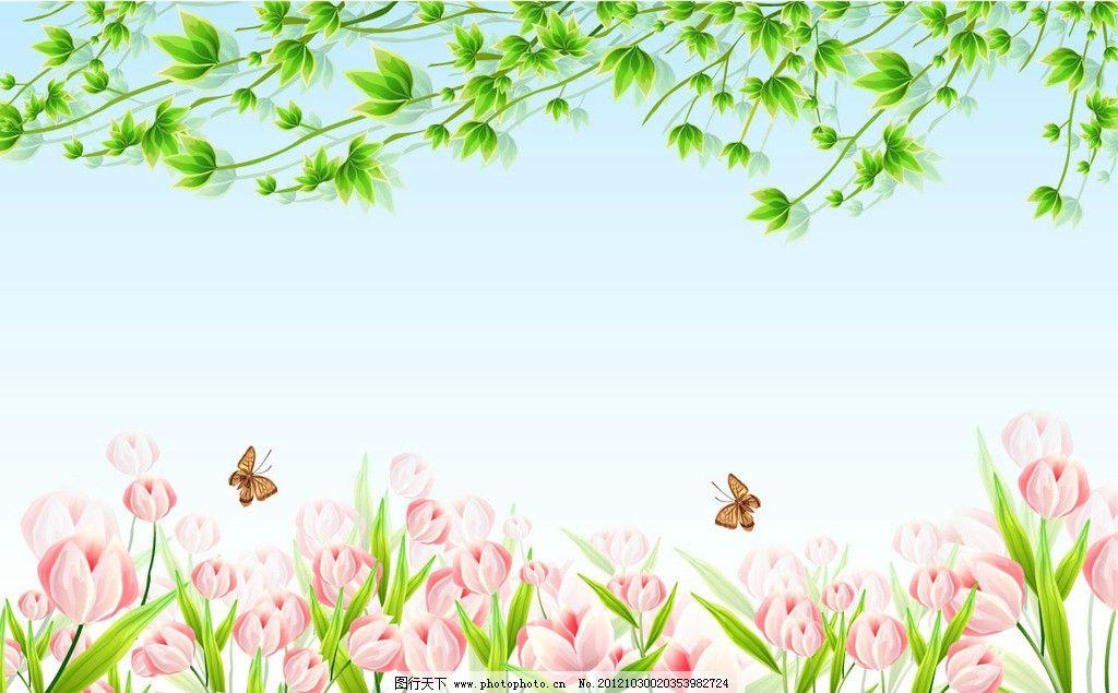 春天自然风景图片_花边花纹_底纹边框_图行天下图库图片
